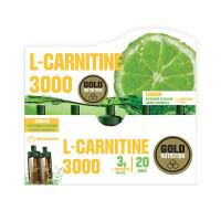 GoldNutrition L-Carnitine 3000 - 20 vials